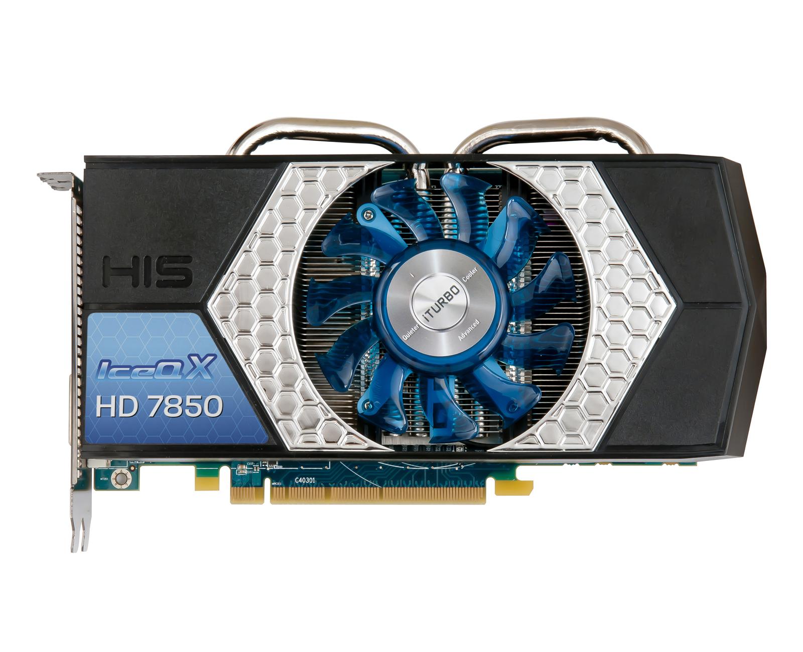 Radeon hd 7850 драйвера скачать бесплатно