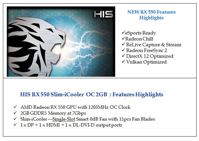 HIS RX 550 GREEN Slim-iCooler OC 2GB < RX 550 Series < Desktop