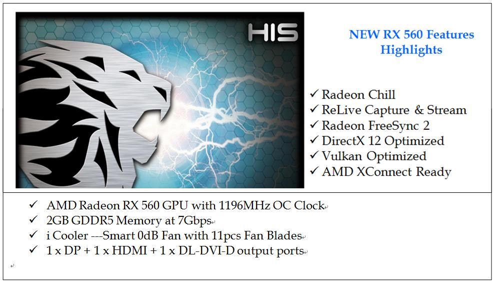 HIS RX 560 14CU GREEN iCooler OC 2GB < RX 560 Series