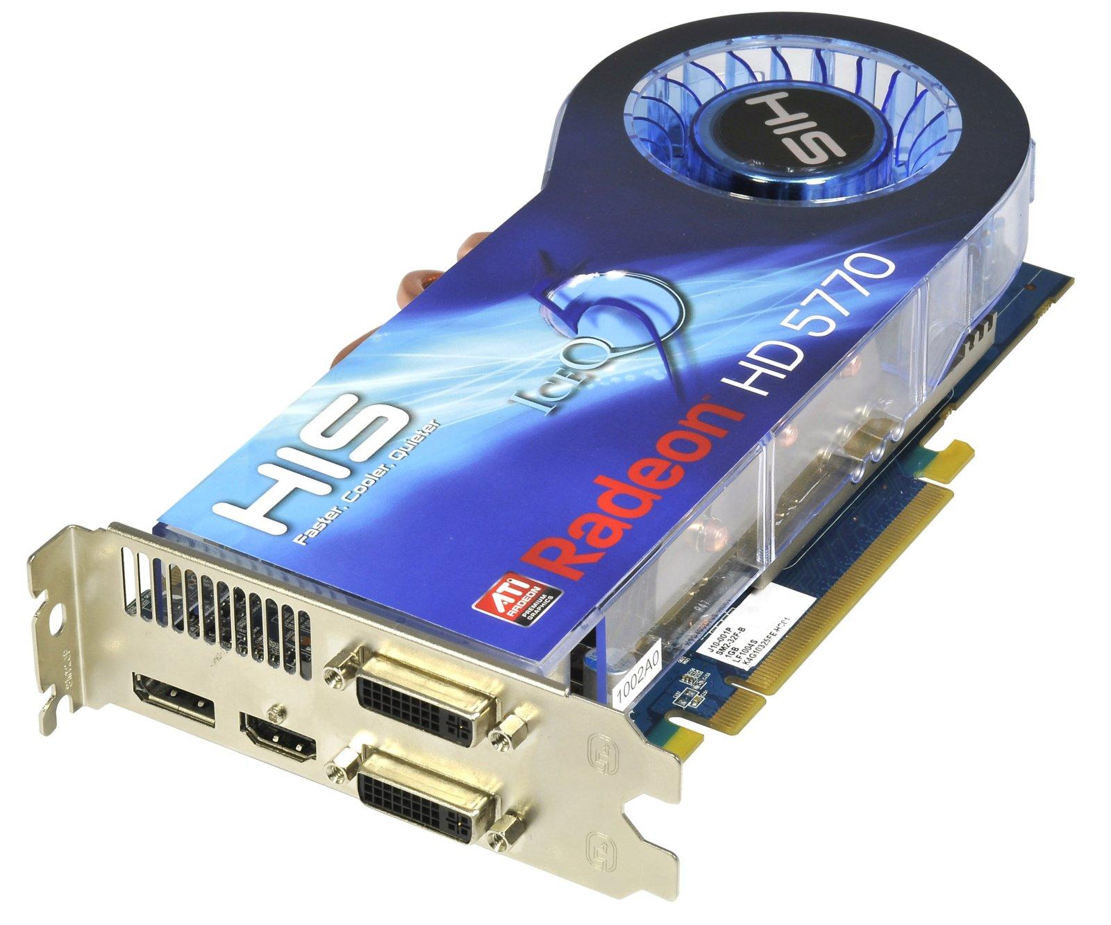 HIS HD 5770 IceQ 5 1GB (128bit) GDDR5 PCIe (DirectX 11