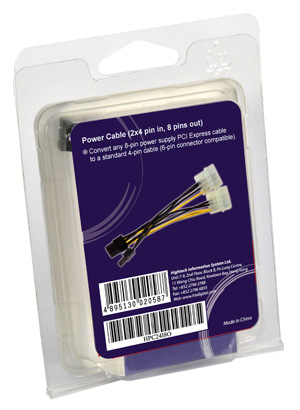 powercable_8pin2_1600.jpg