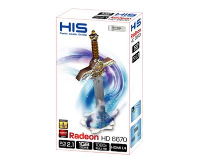 H667F1GD_box_1600.jpg
